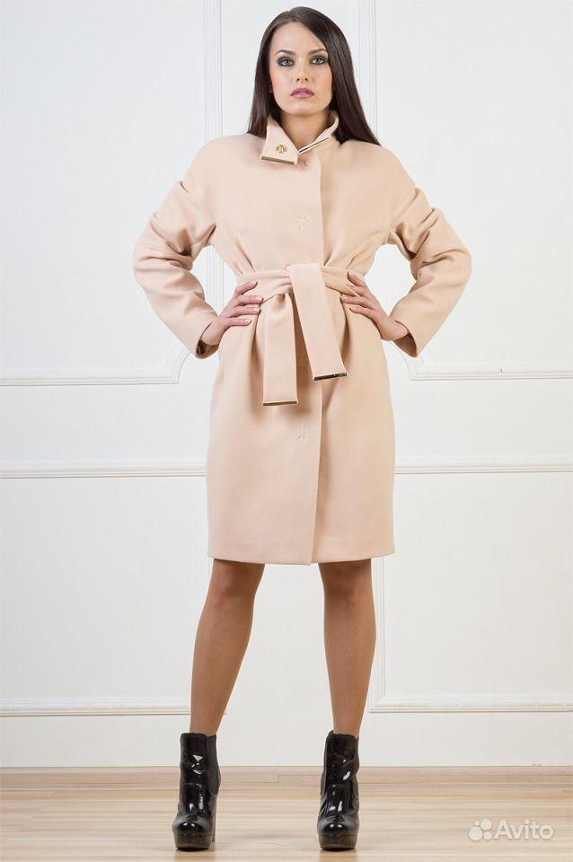 Купить Верхнюю Одежду Женскую В Екатеринбурге