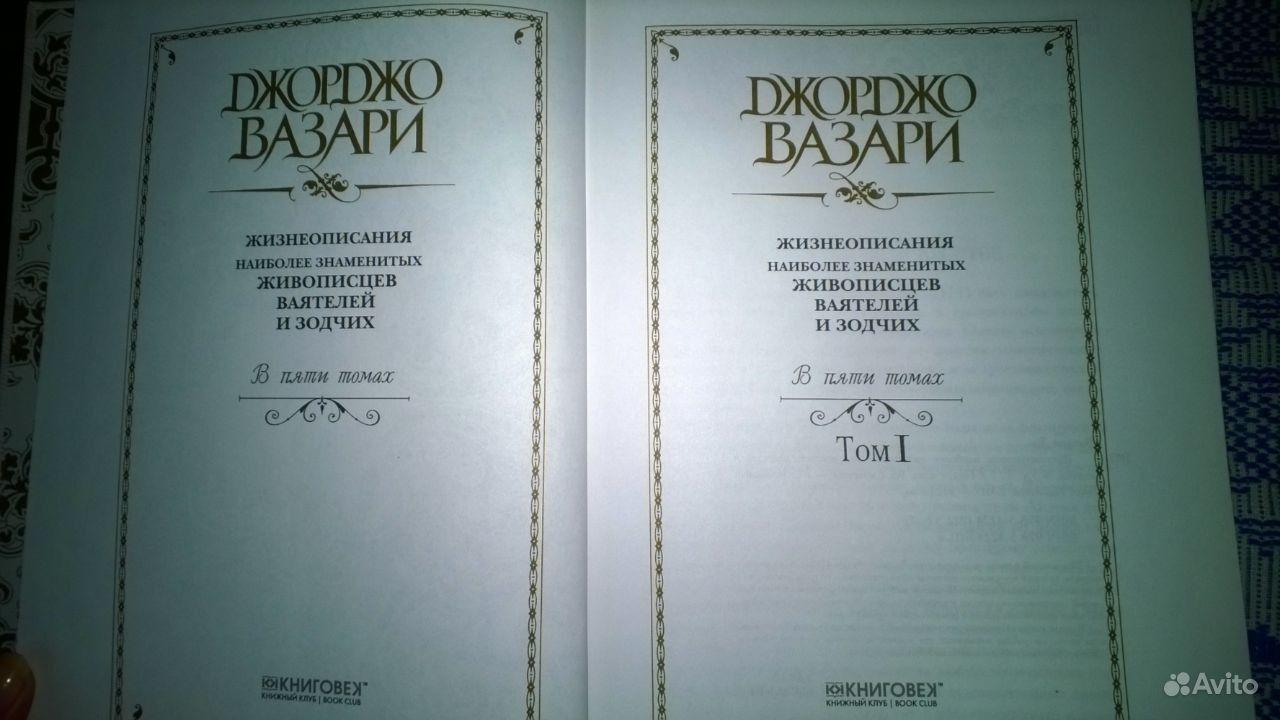 Жизнеописание знаменитых живописцев и зодчих. Владимирская область, Муром