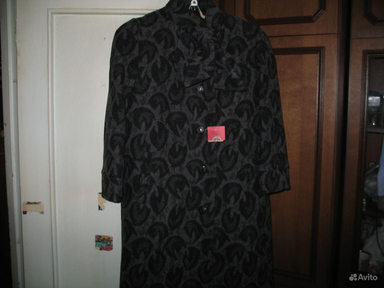 Женская Одежда Вымпел Каталог