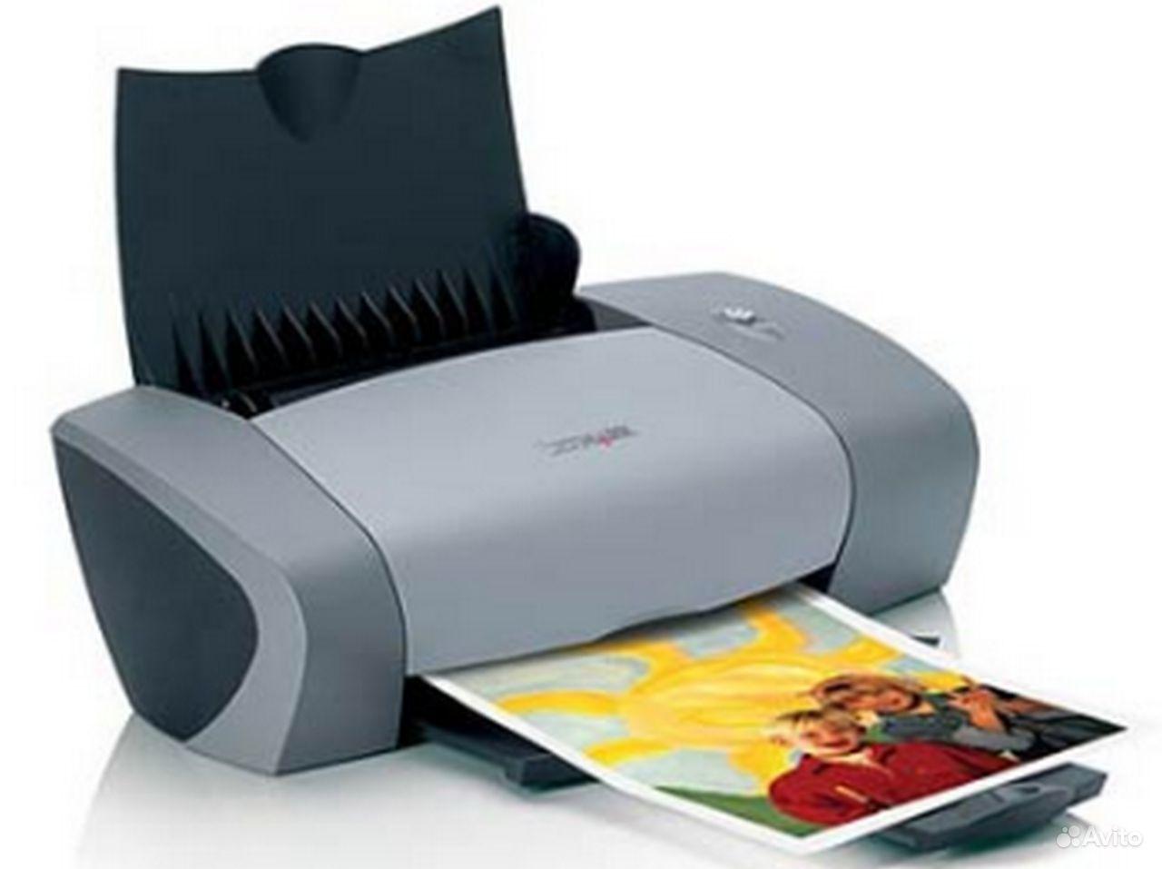 Драйвер Для Принтера Lexmark X1180