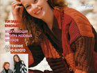 Мода Лета 2001