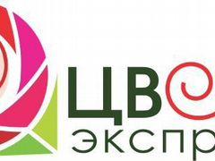 в магазин продаве - Работа в Санкт-Петербурге, подбор персонала, резюме, вакансии - поиск работы на Avito
