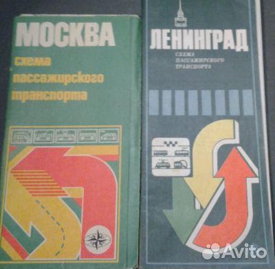 Москва. Схема пассажирского