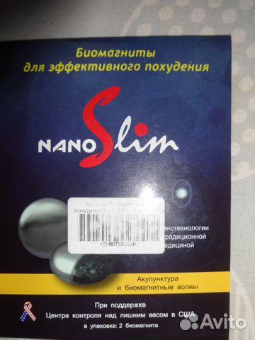 Магниты нано слим для похудения 89043405173 купить 1