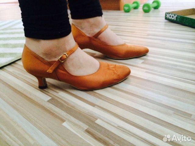 Экко дисконт детская обувь