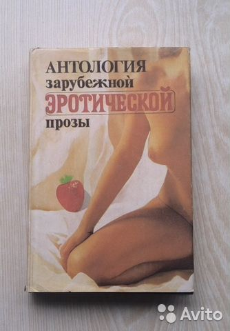 devushki-v-kolgotkah-eroticheskie-foto