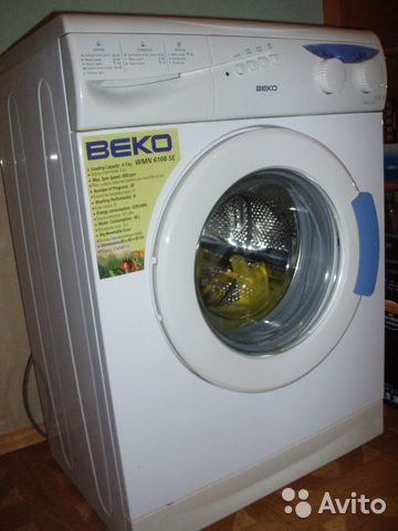 Ремонт стиральных машин беко