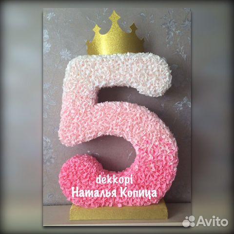 Пятерочка из картона на день рождения своими руками 12