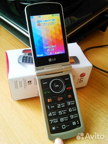 Mode emploi LG g360
