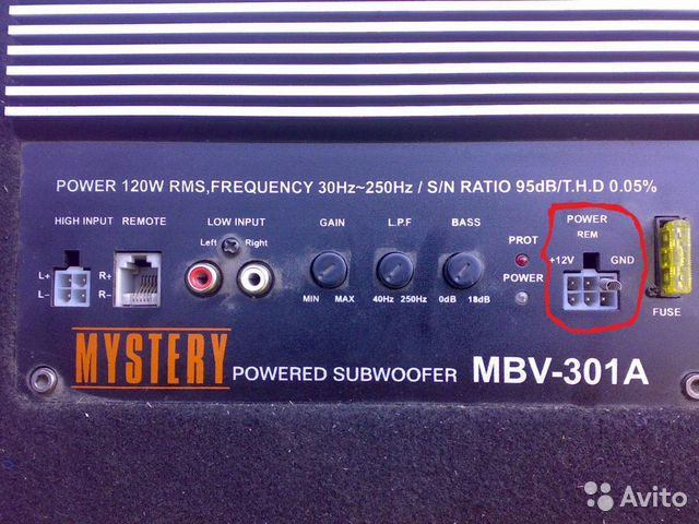 Mystery mbv-251a схема