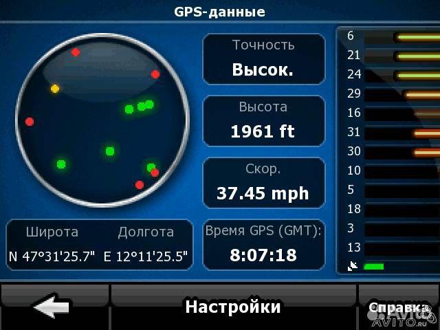 Gps Навигатор Crack Для Андроид В Rar