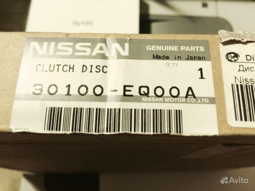 Nissan x-trail yd-22 диск