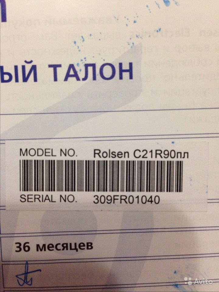 Телевизор Rolsen C21R90