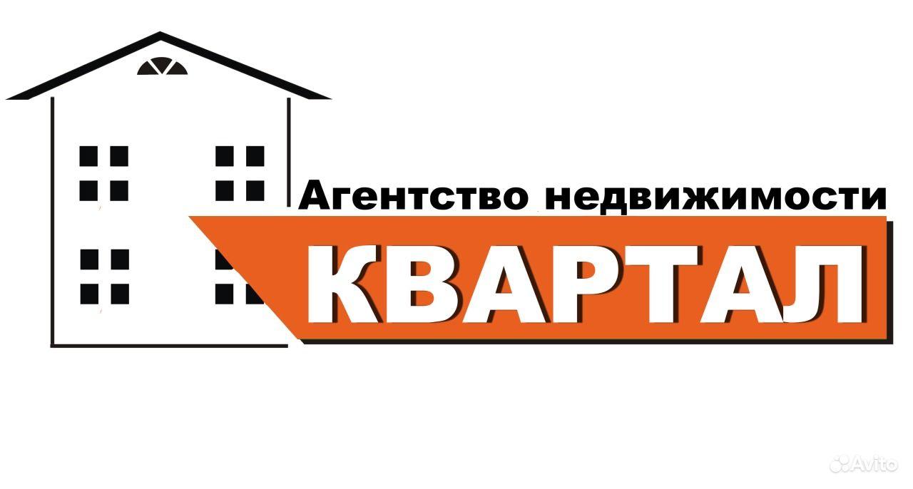 Аксай ростовская область работа свежие вакансии как объявление бесплатно
