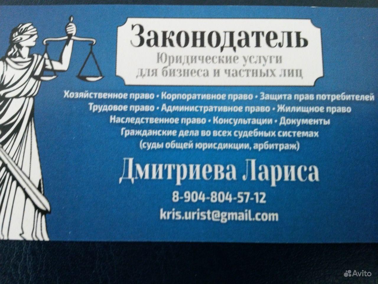 Юридическая Компания «Туров и Партнёры» - Владимир