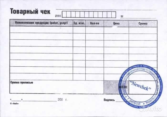 Бесплатные объявления без регистрации в Волгодонске.