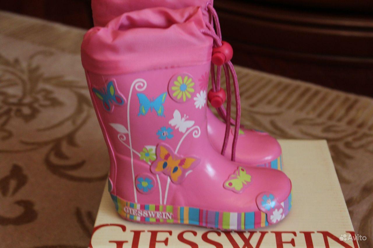 Купить детскую обувь Giesswein в интернет магазине