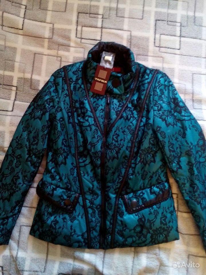 Куртка — фотография №1