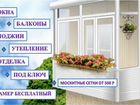 Услуги - балконы и окна (цена, гарантия, качество) в республ.