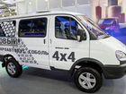Автомобиль Газ Соболь бизнес 4*4 Новый 2020 г.в