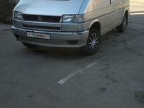 Купить фольксваген транспортер бу в ростовской области на авито ленточные конвейера рд