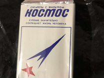 Купить сигареты на авито самара купить белорусские сигареты в орле оптом