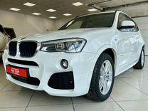 BMW X3, 2016, с пробегом, цена 2380000 руб.