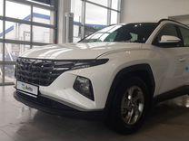 Hyundai Tucson 2.0AT, 2021