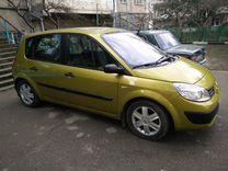 Renault Scenic, 2005 г., Севастополь