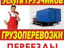 Подать объявление ставропольский край подать объявление бесплатно интернет-магазин аквариумистика