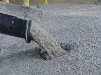 купить бетон в отрадном самарской