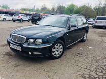 Rover 75, 2003 г., Краснодар
