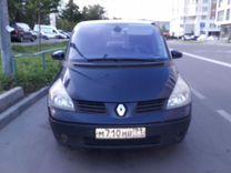 Renault Espace, 2006 г., Москва