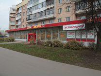 Авито гатчина коммерческая недвижимость аренда коммерческой недвижимости Красносельская Верхняя улица