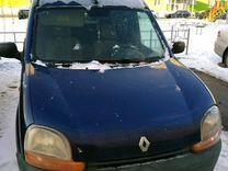 Renault Kangoo, 2002 г., Нижний Новгород
