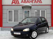 ВАЗ (Лада) Kalina, 2009 г., Екатеринбург
