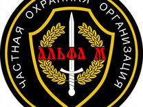 Охранник — Вакансии в Москве