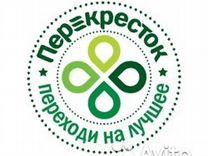 Кассир (пр. Энергетиков) — Вакансии в Санкт-Петербурге