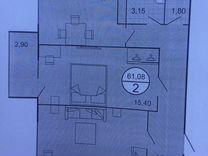 2-к квартира, 61 м², 2/7 эт.