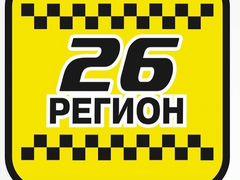 Вакансии в невинномысске на авито свежие частные объявления по продажам авто в г.мурманске