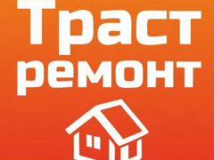 Ищу строительную работу в москве авито