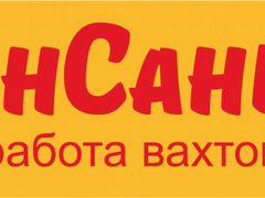 Найти работу в волжском волгоградской области свежие вакансии авито подать объявление об услугах мага
