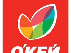 Работа красная поляна на авито свежие вакансии домработница в москве от работодателя свежие вакансии