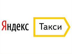 Авито объявления работа вакансии во владикавказе грузовой транспорт продажа - доска объявлений кузбасский