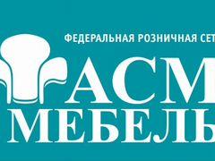 Дать бесплатное объявление в городе салават сландо комсомольск-на-амуре объявления работа