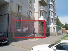 продать коммерческую недвижимость в челябинске