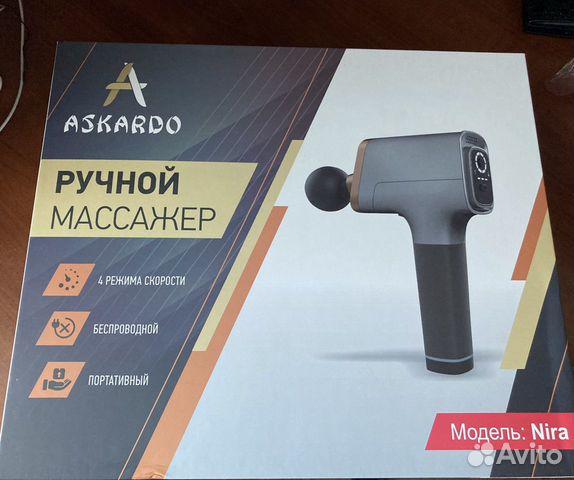 Askardo ручной массажер отзывы какая бытовая техника есть у тебя в доме