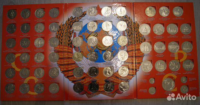 Монета ссср в альбоме узнать стоимость монет ссср