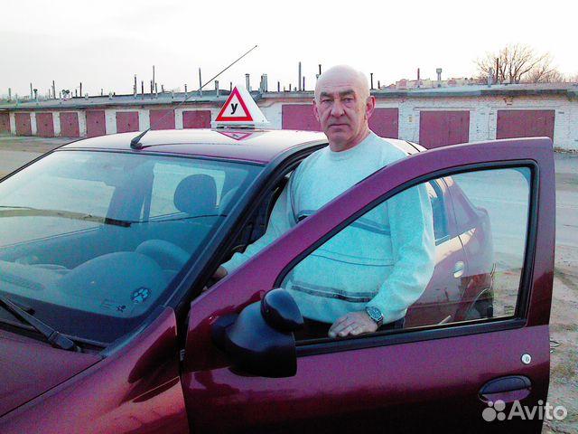 Частный автоинструктор дать объявление головинский детский сад частные объявления