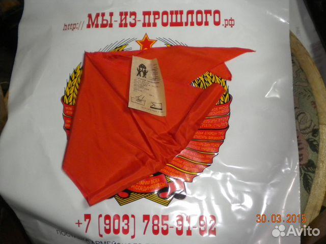 термобелье советский пионерский галстук купить термобелье